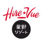 株式会社星野リゾート | 信濃毎日新聞にHireVue導入について記事掲載されました