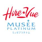 株式会社ミュゼプラチナム | 全国のサロンスタッフの採用にHireVueを導入