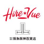 阪急阪神百貨店 | 2018年度新卒本採用選考にHireVue導入決定