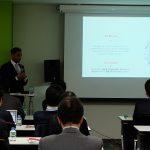 HireVueユーザーカンファレンス2016 in Tokyo