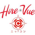日本コーンスターチ株式会社 | 採用選考に録画面接「HireVue」利用開始