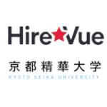学校法人京都精華大学 デジタル面接HireVue導入のお知らせ