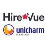 ユニ・チャーム22卒向け冬のインターンシップ選考にHireVue AIアセスメントを導入